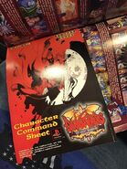 Darkstalkers Official Strategy Guide sample