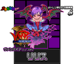 Lilith Oto Ranger