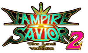 Vampire Savior 2 The Lord of Vampire logo