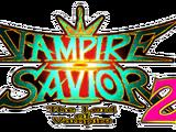 Vampire Savior 2: The Lord of Vampire