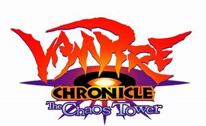 Vampire Chronicle - The Chaos Tower logo
