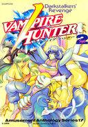 Vampire Hunter Amusement Anthology Series 2