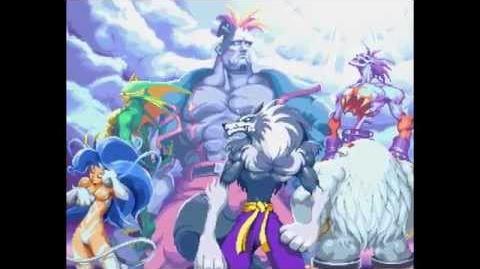Sega Saturn - Night Warriors Darkstalker's Revenge Intro (HD)
