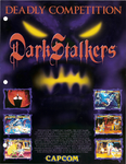 Darkstalkers The Night Warriors US arcade flyer
