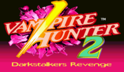 Vh2 logo screen