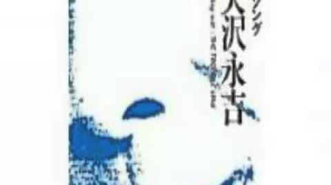 矢沢永吉「THE TROUBLE MAN 」