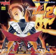 Yujin SR Capcom Real Figure Collection - Capcom Fighting Jam 2