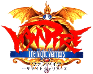 Vampire The Night Warriors logo