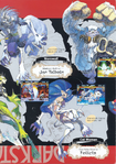 Darkstalkers The Night Warriors UK arcade flyer 06