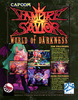 Vampire Savior World of Darkness US Flyer