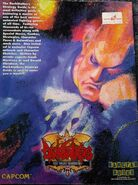 Darkstalkers Official Strategy Guide back