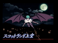 Vampire pachislo screen 03