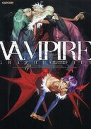 Vampire Graphic File