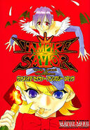 Vampire Savior Anthology Comic