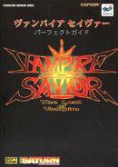 Vampire Savior Perfect Guide