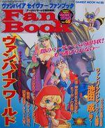 Vampire Savior Fan Book