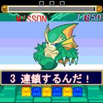 Lei Leis Magical Hammer 03