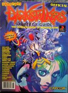 Darkstalkers Official Strategy Guide