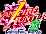 Vampire Hunter 2: Darkstalkers' Revenge
