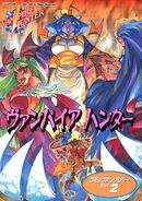 Vampire Hunter Comic Anthology 2