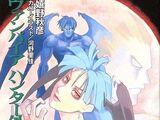 Vampire Hunter Gaiden: Morrigan Hen - Akai Tsuki no Majo