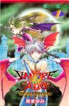 VS Tamashii no Mayoigo 01