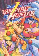 Vampire Hunter Amusement Anthology Series 1