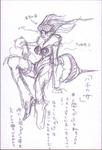 Akiman Bee Woman