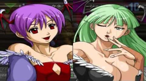 Morrigan Darkness Illusion Collection