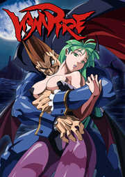 Vampire pachislo poster