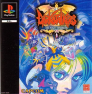 Darkstalkers The Night Warriors EUR cover