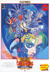 Darkstalkers The Night Warriors UK arcade flyer 01