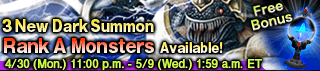 File:New Monsters 100 Elixer.png