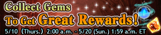 File:Collect Gems May 2012 Announce.png