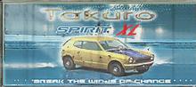 Takuro-Spirit-billboard-image-FlatOut2
