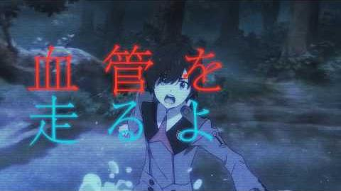 TVアニメ「ダーリン・イン・ザ・フランキス」主題歌CM MIKA NAKASHIMA × HYDE