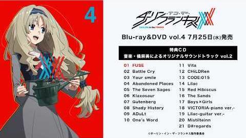 TVアニメ「ダーリン・イン・ザ・フランキス」Blu-ray&DVD vol.4 完全生産限定版特典オリジナルサウンドトラック vol