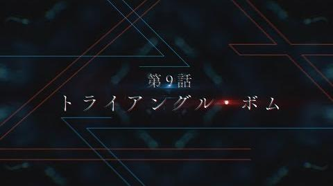 TVアニメ「ダーリン・イン・ザ・フランキス」第9話次回予告