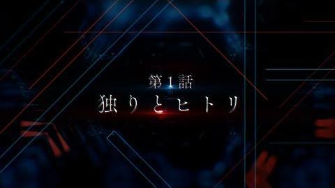 TVアニメ「ダーリン・イン・ザ・フランキス」第1話次回予告 2018.1.13 on AIR-0