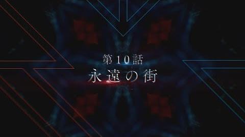 TVアニメ「ダーリン・イン・ザ・フランキス」第10話次回予告-0