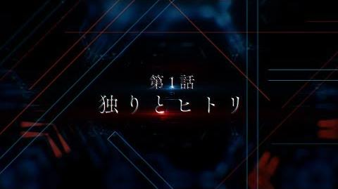 TVアニメ「ダーリン・イン・ザ・フランキス」第1話次回予告 2018.1.13 on AIR
