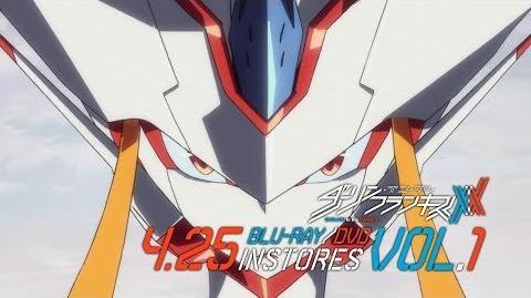 TVアニメ「ダーリン・イン・ザ・フランキス」Blu-ray&DVD VOL.1 発売告知CM 4.25 IN STORES-1