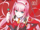 Volumen 1 (manga)