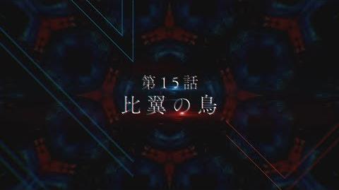 TVアニメ「ダーリン・イン・ザ・フランキス」第15話次回予告-1
