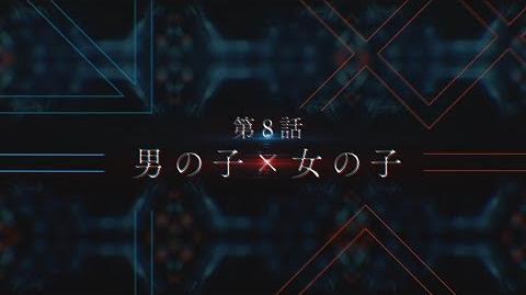TVアニメ「ダーリン・イン・ザ・フランキス」第8話次回予告
