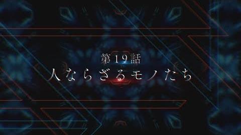 Thumbnail for version as of 15:05, May 24, 2018