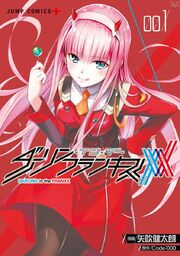 Darling in the Franxx (manga)
