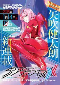 Manga adaptation announcement