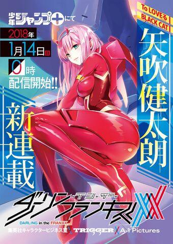 File:Manga adaptation announcement.jpg
