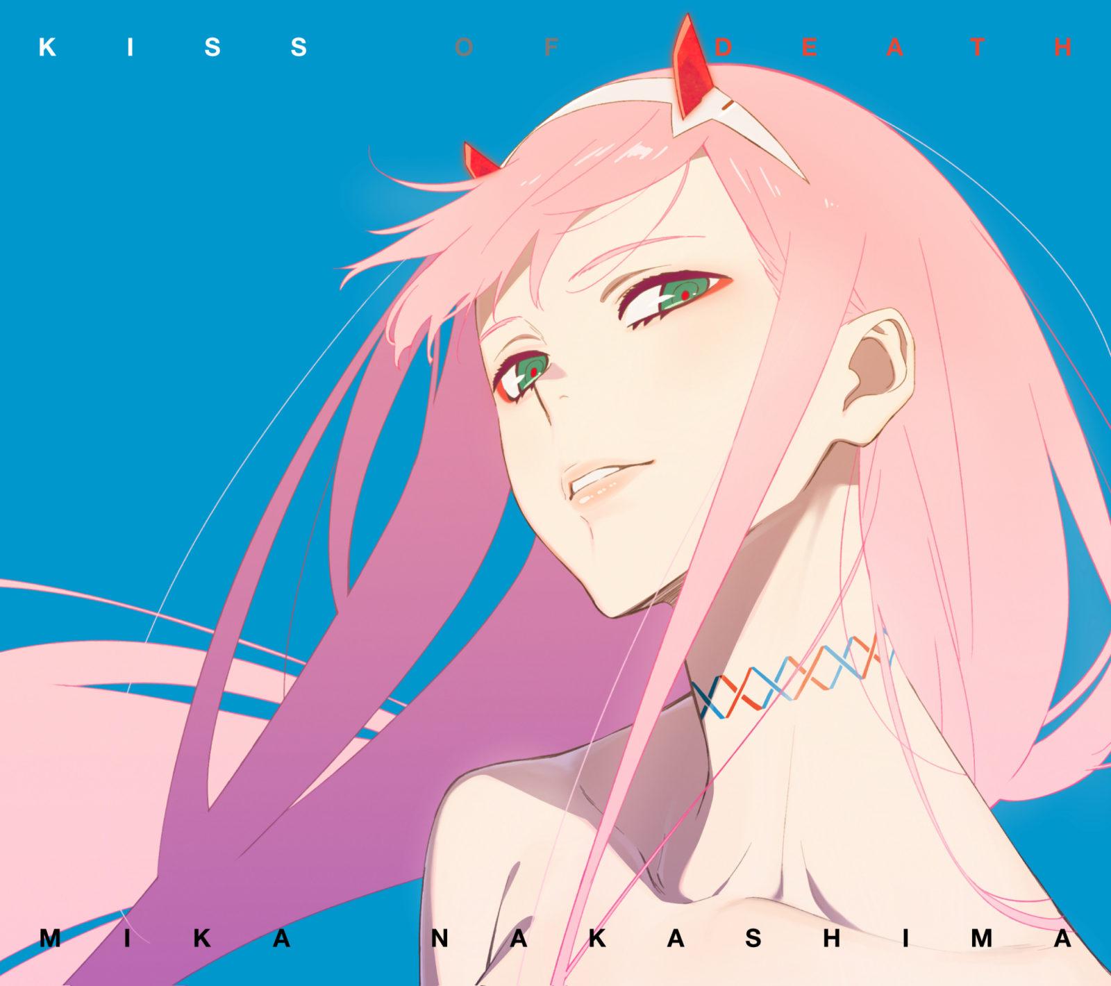 Edición Anime